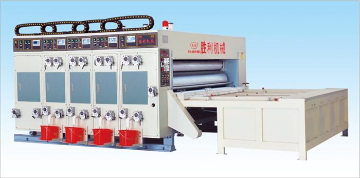YFQ-II Chain Feeder Flexo Printing Machine