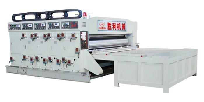 YFQ Chain Feeder Flexo Printing Machine